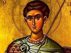 Saint Demetrios the Myrrh-Streamer: A True Martyr