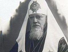 Воспоминания. Патриарх Алексий и его окружение