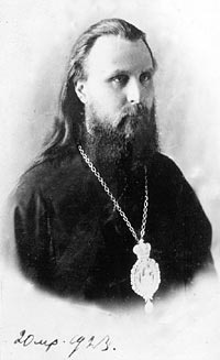 New Hieromartyr Hilarion (Troitsky), Archbishop of Verey