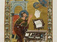 Остромирово Евангелие: прошлое, настоящее и будущее