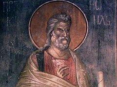 Любимая книга неопятидесятников