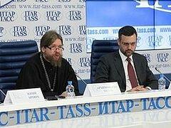 В ИТАР-ТАСС прошла пресс-конференция, посвященная выставке «Православная Русь. Романовы»