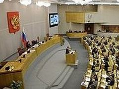 Bill that restricts state funding for abortions introduced to Russian State Duma