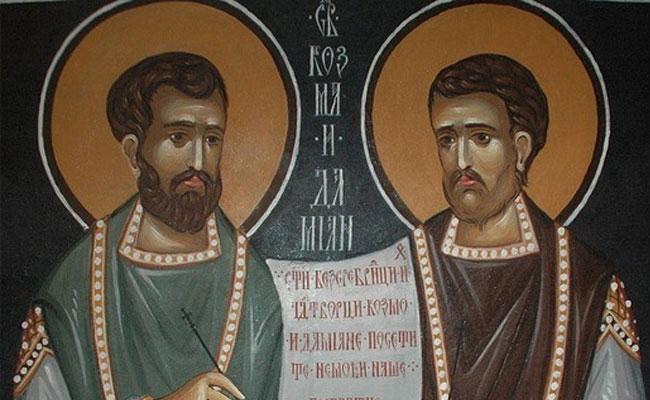 26 Tháng Chín Thánh Cosmas và Thánh Damian – HUYNH ĐOÀN GIÁO DÂN ĐA MINH