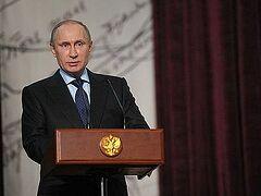 В. Путин: Нужно сделать русскую литературу мощным фактором идейного влияния России