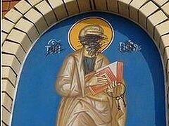 Во Всемирном русском соборе просят защитить православных Татарстана от экстремистов