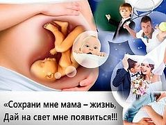 In Yuzhno-Sakhalinsk, father of large family personally funds public advertising posters