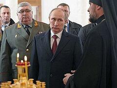Владимир Путин посетил храм на военной базе в Гюмри