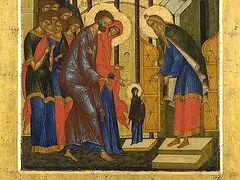 Подвиг веры родителей Пресвятой Богородицы