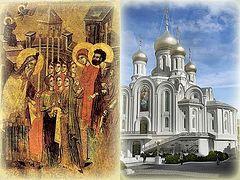 Архимандрит Тихон (Шевкунов). Введение во храм Новомучеников
