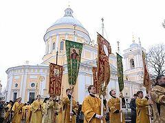 В Петербурге отпраздновали 750-летие преставления св. Александра Невского