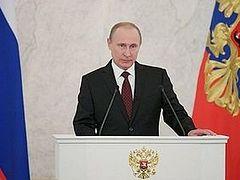 V. Putin: