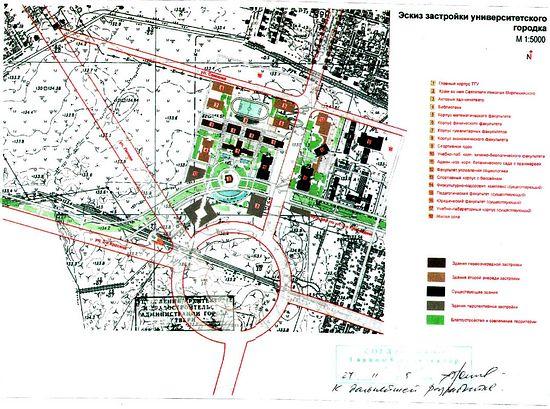 Эскиз застройки университетского городка