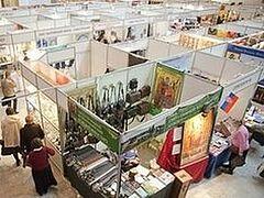 Около 30 сект подали ложные сведения, чтобы участвовать в православной выставке в Кемерово