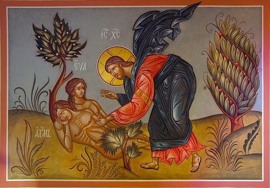 Сотворение Евы.