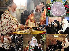 Торжества в Сретенском монастыре