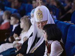 Святейший Патриарх: