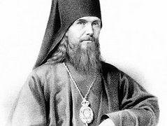 Памяти в Бозе почившего епископа Феофана Затворника