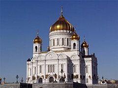 С 26 по 29 января в Москве пройдут XXII Рождественские чтения