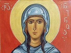 The Life of St. Nina, Equal to the Apostles and Enlightener of Georgia