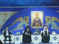 В Москве прошел первый день XXII Международных Рождественских чтений
