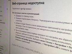 С 1 февраля экстремистские сайты будут блокировать в течение часа
