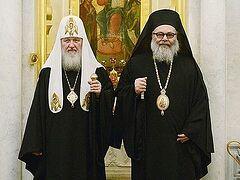 Главы Русской и Антиохийской Церквей сделали совместное заявление