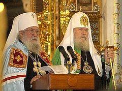 Святейший Патриарх Алексий: пятнадцатый всероссийский, первый зарубежный
