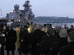 Военные корабли в Севастополе благословили Дарами волхвов