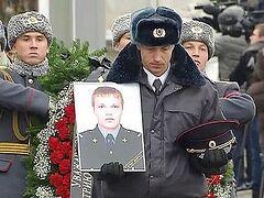 Патриарх Кирилл вручил орден матери полицейского, погибшего при теракте в Волгограде