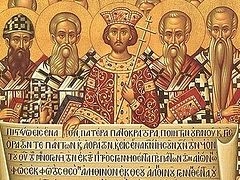 The Filioque and Arianism: Was It Really Necessary?