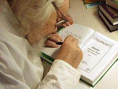 О письмах архим. Иоанна (Крестьянкина)