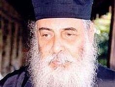 Abbot of Athonite Grigoriou Monastery retires