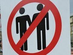 80% россиян не приемлют однополые отношения