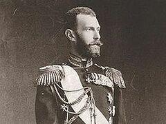 17 февраля – день памяти Великого князя Сергия Александровича