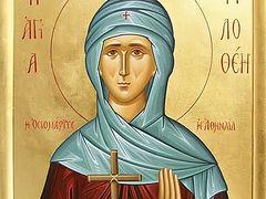 Saint Philothei: 16th Century Martyr, 21st Century Role Model
