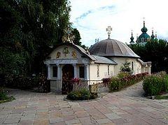 Extremists threatening Desyatinny Monastery in Kiev