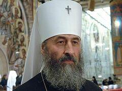 Местоблюститель Украинской Православной Церкви направил письмо Святейшему Патриарху Кириллу