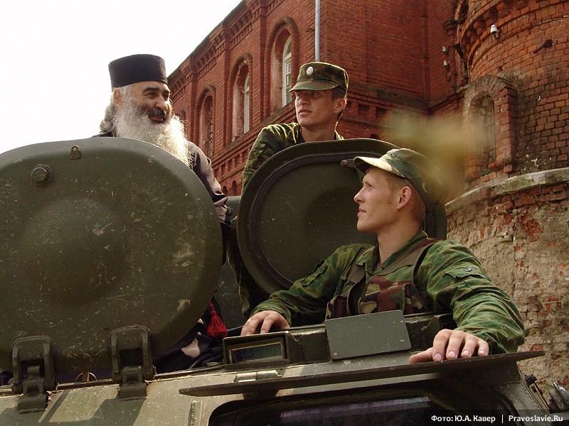 Гармония армии и Церкви
