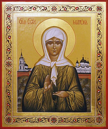 The Life of Blessed Matrona of Moscow / OrthoChristian.Com