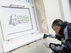 В Екатеринбурге установлен первый на Урале бэби-бокс