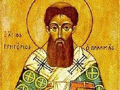 Light for the World: the Life of St. Gregory Palamas (1296–1359)