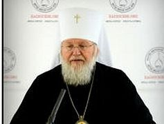 Metropolitan Hilarion's Epistle on the occasion of the 80th Anniversary of the Founding of the Eastern American Diocese