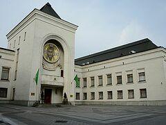 Началось очередное заседание Священного Синода Русской Православной Церкви