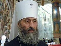 Митрополит Онуфрий включен в состав постоянных членов Священного Синода