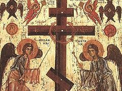 Third Sunday of Great Lent: The Cross