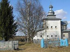 В Вологодской области полицейские вернули епархии похищенную икону 18 века