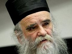 "Metropolitan Amfilohije: ""The spirit of neofascism is sowing seeds of discord"""