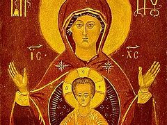 Akathist to the Holy Virgin