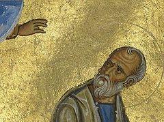 American Getty Museum to return 12th century Byzantine New Testament manuscript to Athos